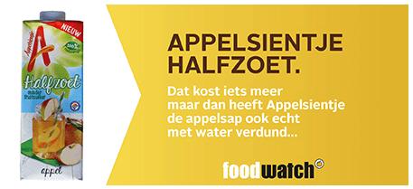Foodwatch Gouden Windei 2015 appelsientje halfzoet